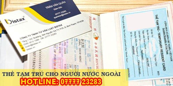 Cần chuẩn bị hồ sơ đầy đủ trước khi gia hạn thẻ