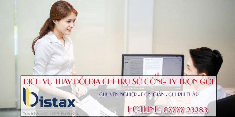 Dịch vụ thay đổi địa chỉ trụ sở công ty trọn gói