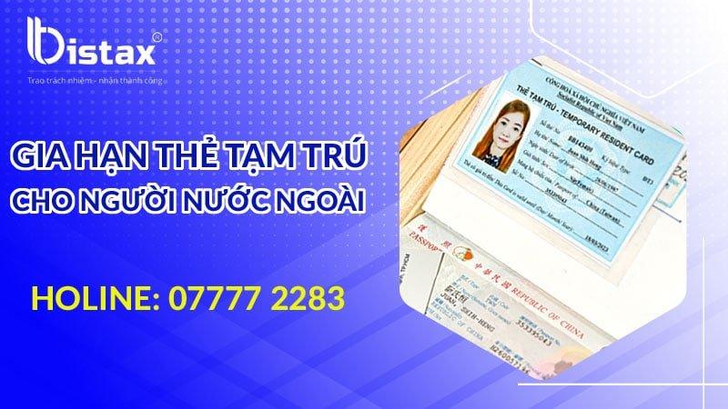 Gia hạn thẻ tạm trú cho người nước ngoài trong dịch covid