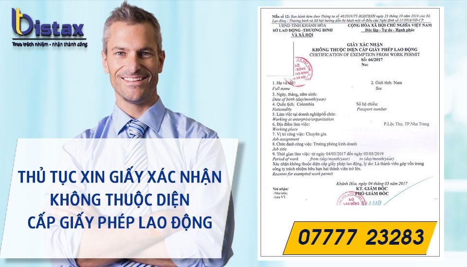 Xin giấy xác nhận miễn giấy phép lao động