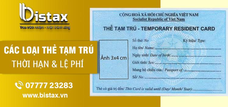 Các loại thẻ tạm trú ở Việt Nam